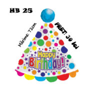 HB 25