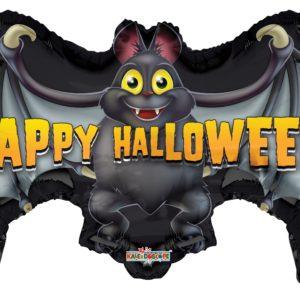 91 cm Halloween 4
